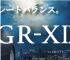 GR-X2